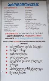 IMG_20150214_133114-1